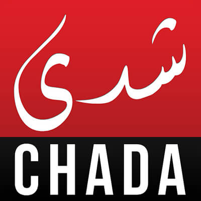 Arab Nation Music Award Radio Partner: Chada FM - Morocco